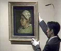 Ван Гог Голова крестьянки. Левый профиль