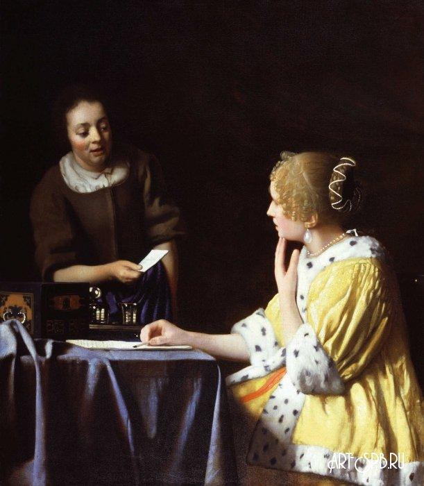 Девушка и служанка с письмом 1667 Ян Вермеер